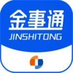 金事通app