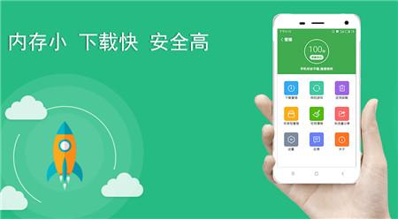 拇指玩app下载手机版