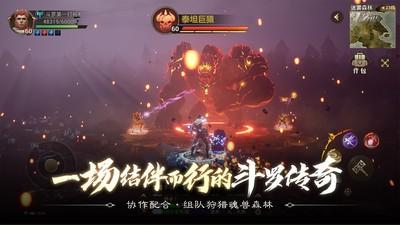 斗罗大陆2绝世唐门游戏下载测试版