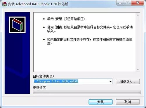 arpr破解版软件下载