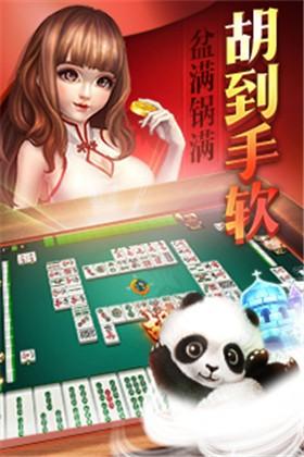 玩乐棋牌安卓版杰克手游6.1143