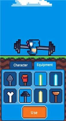 玩个锤子游戏下载