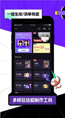 Lico视频安卓版下载