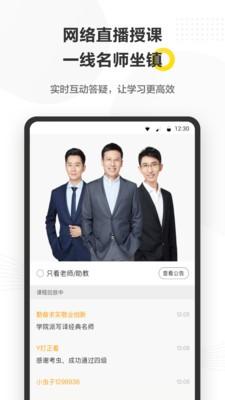 考虫app官方下载