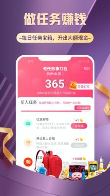 趣多省全球爵士卡app下载