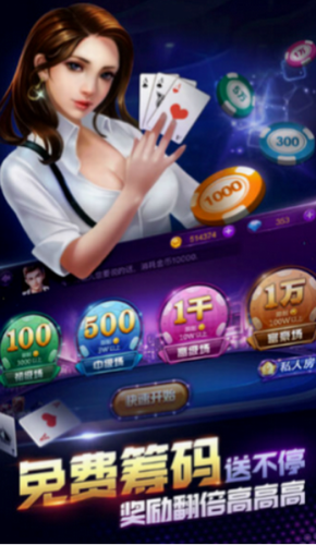 祥瑞棋牌9元救济金