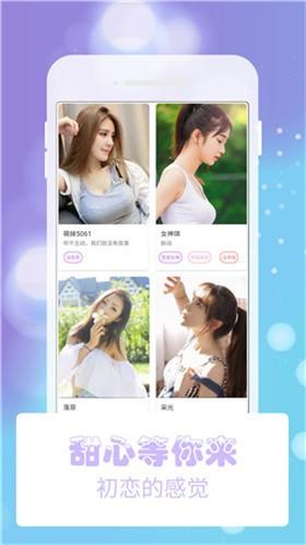 茶花直播app下载地址