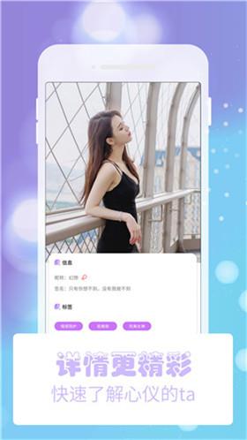 茶花直播app下载