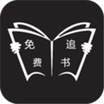 可以看书的app免费