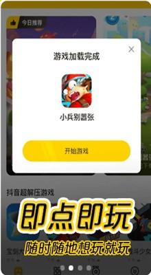 摸摸鱼游戏app下载