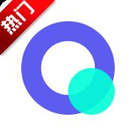 夸克浏览器app破解版