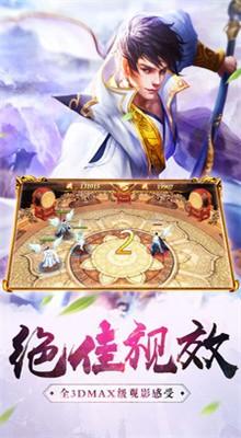 神域天堂益玩手游官方版下载