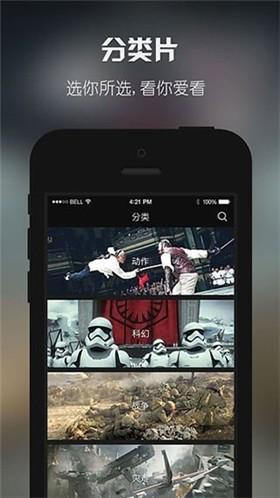 怪物猎人在线观看完整版App下载