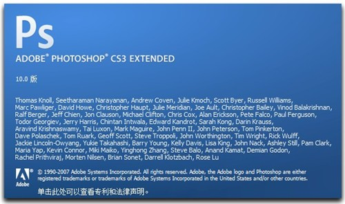 Photoshop CS3绿色版下载-