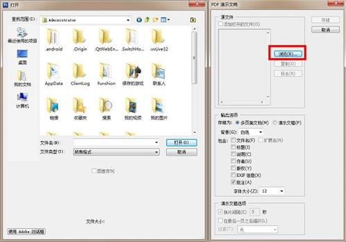 Photoshop CS3绿色精简版