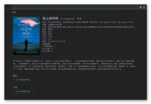 ZYPlayer官方下载