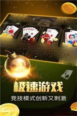 利升棋牌手机版杰克官方版