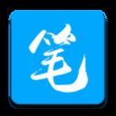 笔趣阁书屋app官方