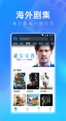通灵神探在线观看完整版原音app下载