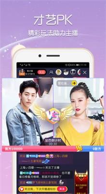桃花app官方版下载
