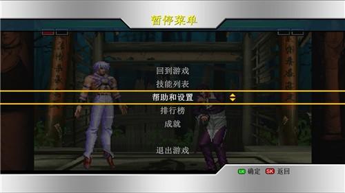 拳皇98终极对决汉化中文版