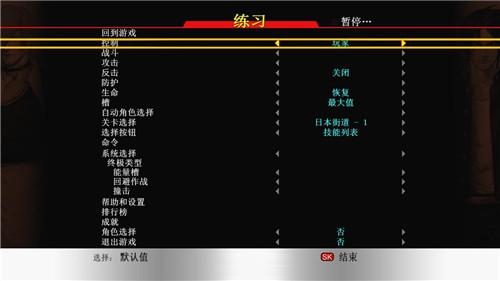 拳皇98终极对决下载
