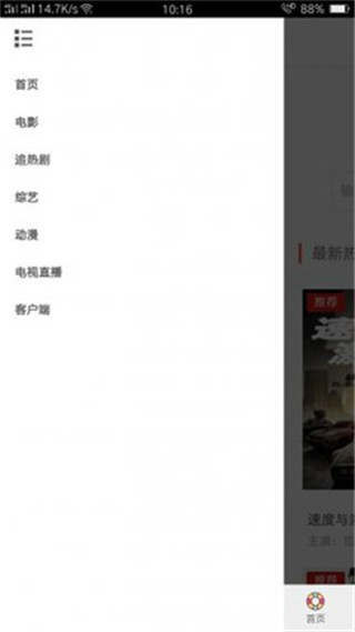 星辰影院app官方手机版下载