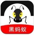 黑蚂蚁影院手机版