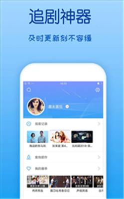 策驰影院app免费下载2021