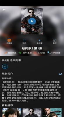 在线影院app唐人街探案3免费观看