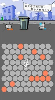 围住神经猫游戏下载