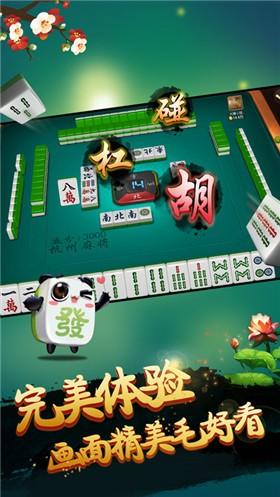 丰棋牌游戏大厅官方手机版