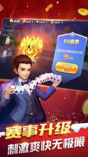 玛雅娱乐app最新版下载