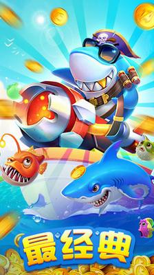 大白鲨电玩城手机版