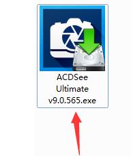 ACDsee9.0中文版下载