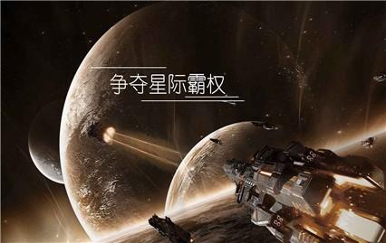 无尽银河手游官方安卓下载