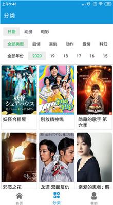嘀哩日剧v1.0.4绿化版