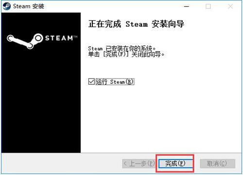 Steam客户端2021下载