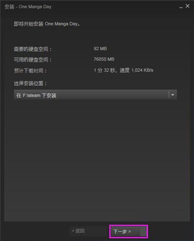 Steam2021下载