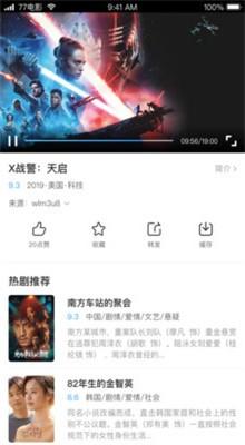 青苹果影院app下载