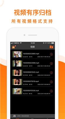 新视觉影院app安卓版下载