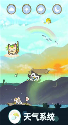 暖风捕鱼日2048猫岛破解版下载