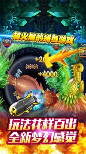 大白鲨电玩游戏中心