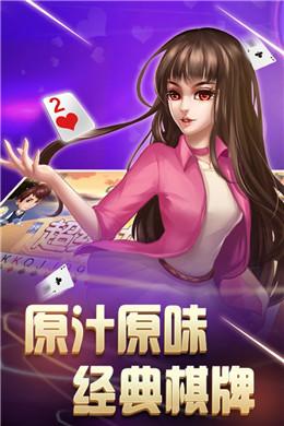 白得力棋牌游戏官方版