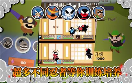 忍者跳跳跳总动员王者版下载