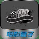 电影盒子app