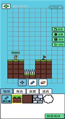 创游编辑器游戏