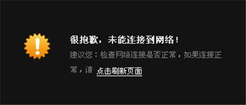 cntv网络电视2021官方下载
