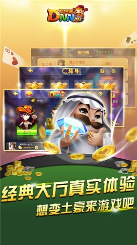 紫金阁棋牌手机官方版