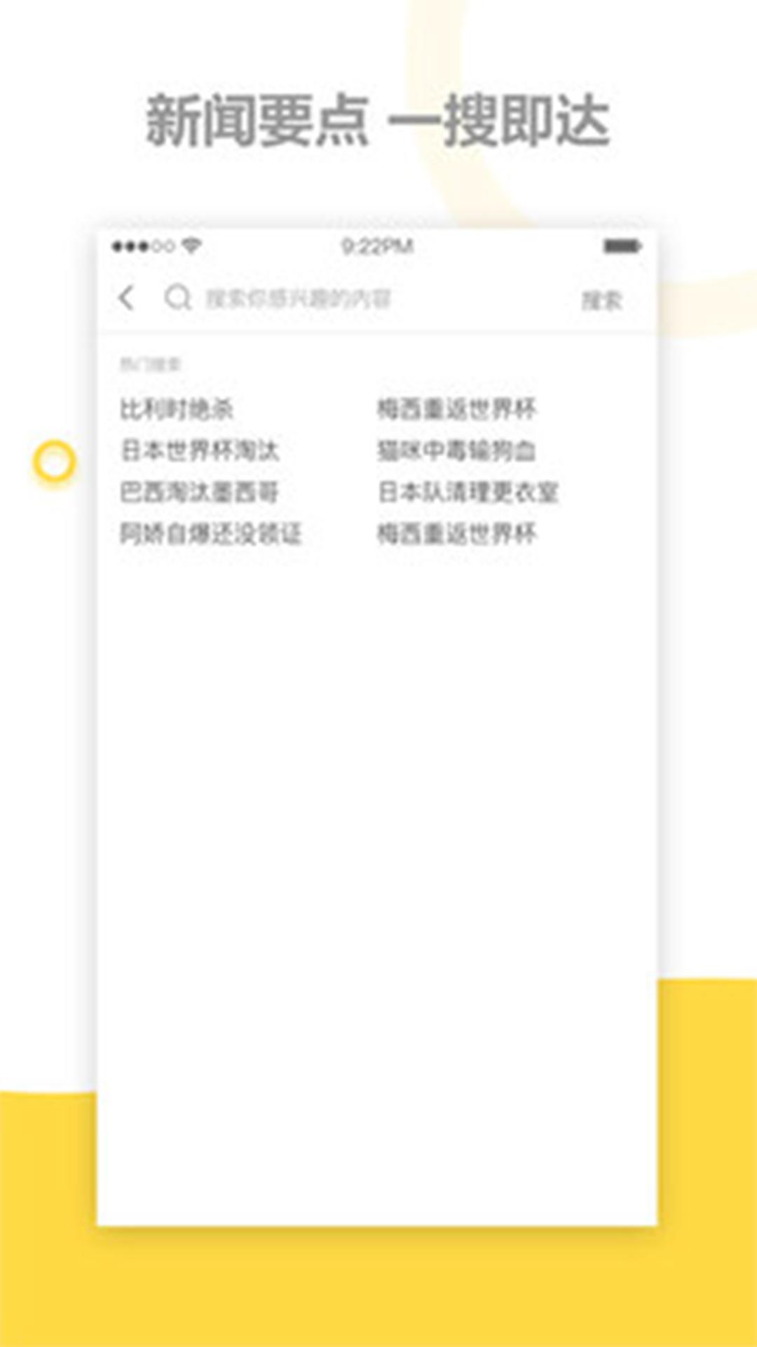 大鱼影视app官方下载